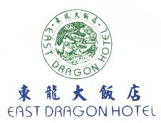 East Dragon Hotel, Taipei (4 star)